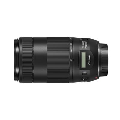 コスパ良好 EF70-300mm F4-5.6 IS II USM