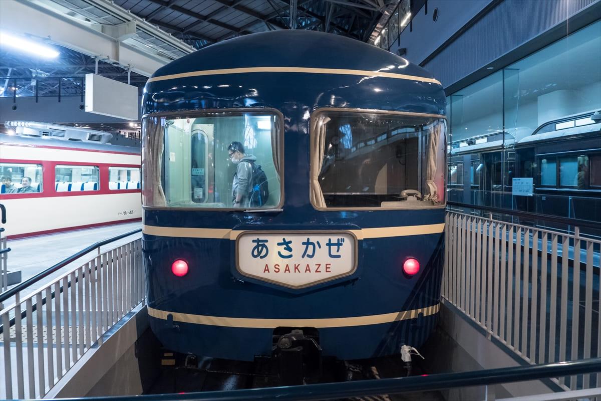 フルムーン夫婦グリーンパスでGO ! 2日目 ~鉄道博物館